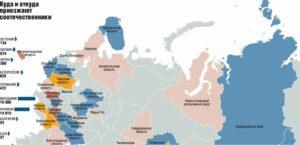 Регионы где действует программа переселения соотечественников 2019