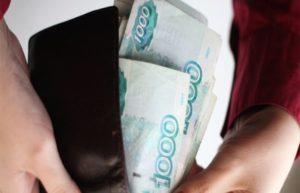 Кража у человека 1000 рублей нет 14 лет