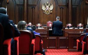Оклад судьи районного суда в 2019 по владимирской области