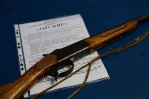 Новый закон о незаконном хранении гладкоствольного оружия