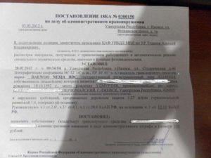 Оспаривание постановления об административном правонарушении гибдд кас или апк рф