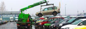 Можно ли забрать машину со штрафстоянки без осаго