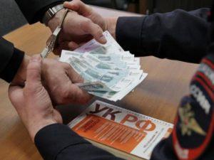 Сколько посадили директов в 2019 году за экономические преступления