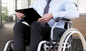Работа скыл инвалидность