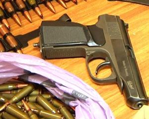 Нарушение за хранение оружия и боеприпасов к нему