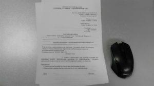Апелляция в верховный суд по уголовному делу