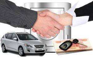 Покупка бу автомобиля можно ли вернуть товар