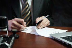 Кременчуг нотариус переоформление недвижимости правила