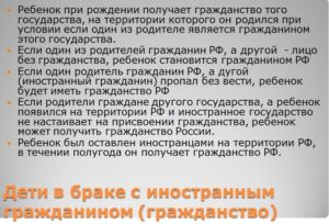 Есть льготы на получение гражданства если родился в россии