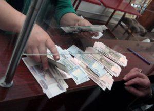 Платежи с зарплаты в крыму