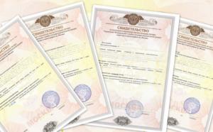 Переоформление документов на собственность земли в 2019 году