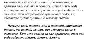 Наталья степанова как выгодно и быстро продать дачу