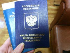 Медицинское обслуживание с видом на жительство в россии