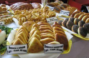 Какие документы и разрешения нужны продажи пирожков