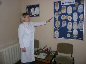 Санитарно просветительская работа медсестры в онкодиспансере