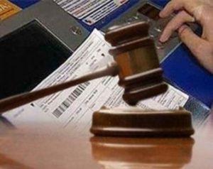 Взыскане долга за жкх в случае бонкротства управляющей компании