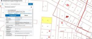 Где посмотреть кадастровую стоимость земельного участка в 2019