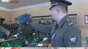 Откуп от армии официально