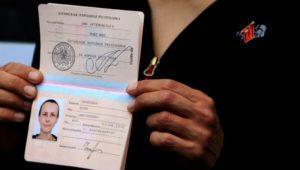 Налогообложение работника если он гражданин лнр
