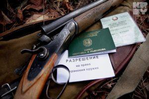 Закон об оружии ответственность за хранение