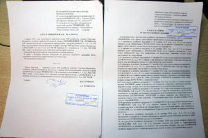 Апелляционная жалоба на приговор суда по 158 ук рф