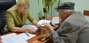 Материальная помощь пенсионерам в 2019 году