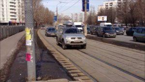 Административный штраф за езду по трамвайным путям
