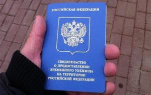 Можно жителям днр получить статус беженца в красноярском крае