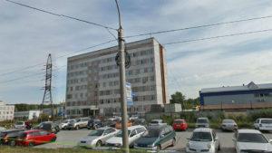 Как работает ифнс 13 по советскому району новосибирска в предпраздничные дни