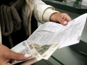 Как не платить долг квартплату законно