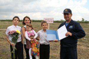 Земля для многодетных семей в москве 2019