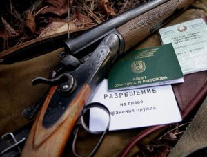 Просрочено разрешение на охотничье ружье