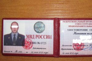 Мвд служащие должны носить паспорт