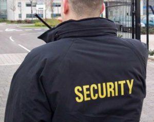 Охранник чоп 4 разряда в обр уч средства защиты