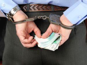 Сколько можно получить за кражу гос денег
