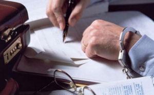 Предоставление в суд подложных документов мошенничество