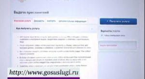 Приглашение от организации для визы в россию