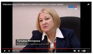 Мировой суд красноярск приемная судьи качур