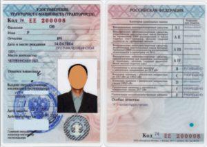 Мфц ульяновск официальный сайт загранпаспорт