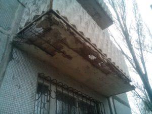 Балконная плита разрушена
