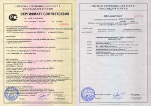 Потребовать в магазине сертификат на сыр