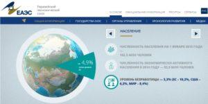 Трудоустройство граждан казахстана в россии в 2019