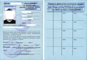 Как оформить разрешение на травматическое оружие в россии спб