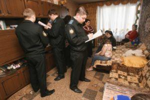 Может ли фссп наложить арест на имущество находящиеся в залоге