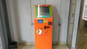 Оплата с помощью платежного терминала