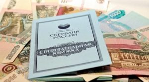 Как перевести деньги со сберкнижки умершего родственника на сберкнижку наследника