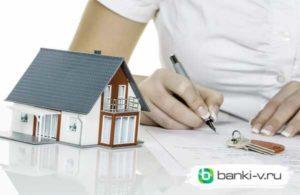 Налог на коммерческое имущество для пенсионеров