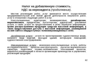 Заявление о приеме в гражданство гос программа