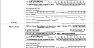 Размер госпошлины за регистрацию права собственности доли по наследству