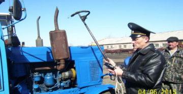Закончился техосмотр на трактор